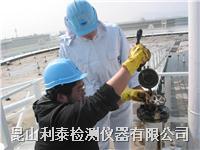 油品状态监测服务