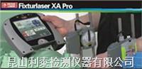 Fixturlaser XA Pro激光对中仪 XA Pro