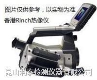 RC360红外热像仪