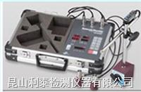 CB-8002 现场动平衡仪 CB-8002
