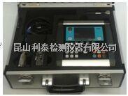 CXM振动分析平衡仪