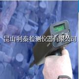 Ultraprobe 9000超声波检测仪 Ultraprobe 9000
