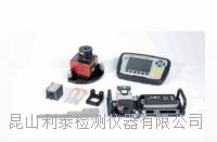 E975激光平行度测量系统 E975