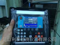 CXM振动分析检测服务ks-leadtech CXM