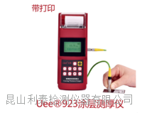 leadtech高精度涂层测厚仪(打印型)Uee923 Uee923