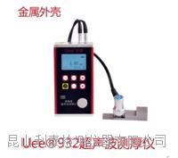 leadtech高精度超声波测厚仪 (不打印型) Uee932  Uee932