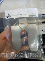SUS304不锈钢垫片(激光对中专用垫片) SUS304