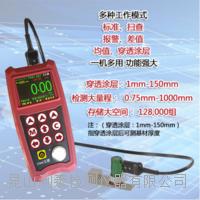 Uee960型彩色波形显示测厚仪 Uee960