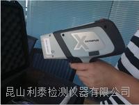 美国Innov-X便携式合金分析仪 DELTA Classic Plus(DCC2000) DCC2000