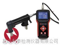 MT-1C便捷式数字磁粉探伤仪 MT-1C