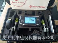 FixturlaserECO激光对中仪 ECO