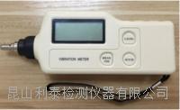 leadtech210测振仪