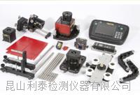 EasylaserE970铝板平行度检测仪