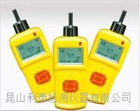 LT-B101硫化氢气体检测仪 LeadtechLT-B101
