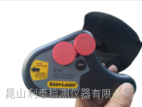 EasylaserD90皮带对心仪 D90