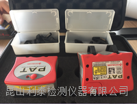 Fixturlaser PAT皮带轮激光对中仪