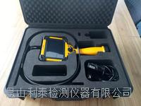 LT-C6020工业视频内窥镜 LT-C6020
