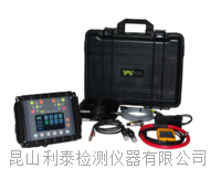 ViberX5现场动平衡仪