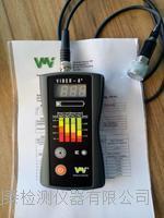 ViberA+测振仪