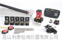 EasylaserE960直线度测量仪