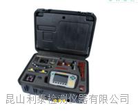 EasylaserE950-A孔对中测量系统 E950