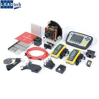 Easy-LaserE980平面度检测仪