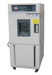 经济型恒温恒湿试验箱 东莞恒温恒湿箱