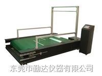 婴儿车动态耐用性试验机 YQD-3256