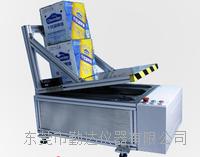 滑动角试验仪 QD-3081