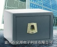 金尊指纹保险柜 ABON-B1
