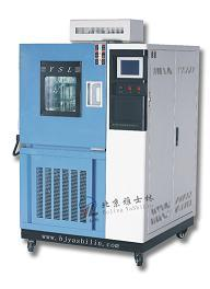 北京高低温交变湿热试验箱[厂] GDJS-500