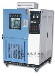 恒温恒湿试验箱/恒温恒湿实验箱 DHS-100