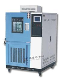 高低温交变湿热试验箱/交变湿热箱 GDJS-100