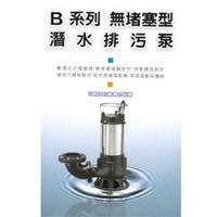 B系列潛水泵 B-323