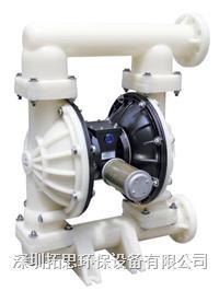 廣東深圳拓思GMK15氣動隔膜泵鋁合金泵