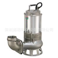 AS型潛水泵 AS-3206