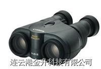 日本佳能稳像仪|稳像仪|日本佳能图像稳定器稳像仪防抖望远镜 8X25 IS