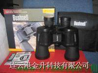 美国博士能望远镜|双筒望远镜 16X50