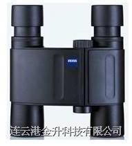德国蔡司望远镜(ZEISS) 德国双筒望远镜 征服者系列10×25BT