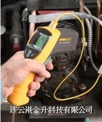 美国福禄克FLUKE561红外线测温仪|FLUKE测温仪 FLUKE561