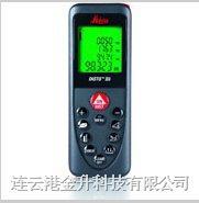 淮安激光测距仪/瑞士徕卡激光测距仪D3