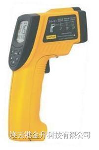 红外测温仪香港希玛AR862A红外测温仪AR-862A(-50℃~850℃)带记忆带报警|850°红外线测温仪 AR862A