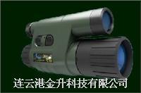 夜视仪|手持夜视仪|单目夜视仪进口夜视仪三月包换 Wake2(3.0X44/5.0X50) SKU # 14002