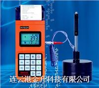 MH310里氏硬度计|光学硬度计|硬度计 MH310