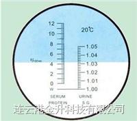 优供FG312尿比重仪|血清仪|蛋白质血清折射仪出口产品  FG312