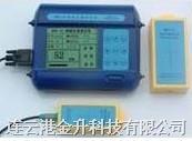 钢筋位置测定仪DJGW-1A 钢筋位置检测仪 钢筋位置扫描仪