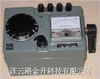 杭州名牌 ZC29B-1 ZC29B-2型接地电阻表|连云港兆欧表|摇表 杭州名牌 ZC29B-1 ZC29B-2型接地电阻测试仪