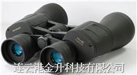 APRESYS M系列双筒望远镜 M50(10x50)|美国普力塞斯APRESYS望远镜|10倍进口望远镜 M50