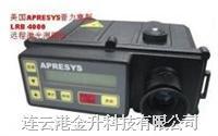 美国APRESYS LRB4000激光测距仪|远程激光测距望远镜激光测距仪测量4000米 LRB4000