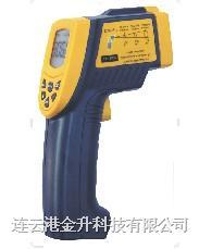 香港希玛手持远红外测温仪AR842A 连云港550°测温仪 手持测温仪 AR824A